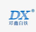 万博manbetx官网app下载manbetx官网手机登录皮