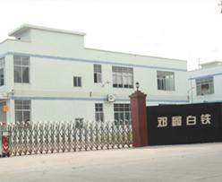 万博manbetx官网app下载邓鑫manbetx官网手机登录
